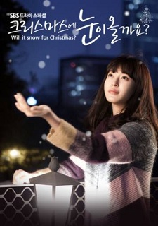 Будет ли снег на Рождество / Will it Snow at Christmas?