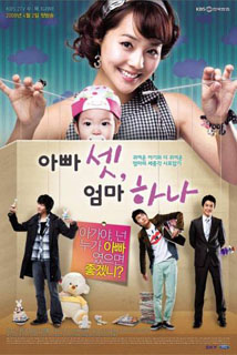 ���� ��� � ���� ���� / ������ / Three Dads and One Mom (2008)