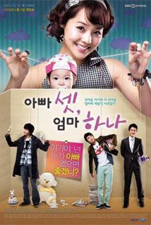 Трое Пап и Одна Мама / Папаши / Three Dads and One Mom (2008)